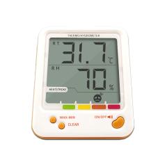 S-WS18大屏幕室内电子数显温湿度计 中暑指数提示 设定温湿度报警 S-WS18