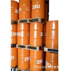上海五谷供应 白油批发零售 食品级化妆品级医用级白蜡油 矿物油