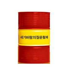 世纪风25号变压器油电器绝缘油工业润滑油生产厂家质优价廉170KG