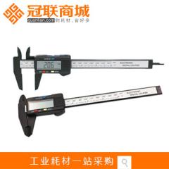 电子数显游标卡尺0-150mm塑料数字测量工具内径外径量具