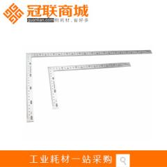 三圈工具 不锈钢拐尺 角尺 15×30cm 25×50cm