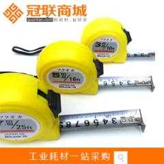 厂家直销批发家居工程测量装潢耐磨高精准工具礼品蜗牛5米钢卷尺