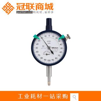日本三丰Mitutoyo 指针式千分表2109S-10 0-1mm 三丰量表