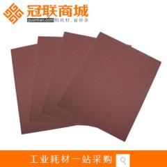 犀利牌水磨砂纸 干湿两用耐水抛光打磨砂纸 水砂纸 抛光砂