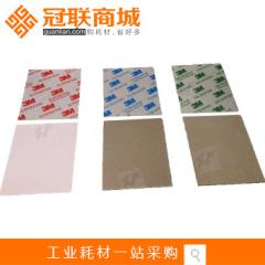 3M正品批发3M2601海绵砂纸精密水磨植绒抛光美容全色打磨海绵砂布