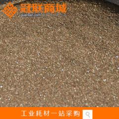 热销供应 氧化铝喷砂 氧化铝研磨砂 优质氧化铝砂品质保证