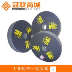 台湾产HP超级不织布研磨轮7S,DURA红黄白标, 12X2X2
