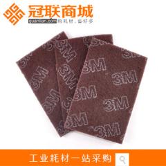 进口3M7447 工业百洁布片 拉丝布 抛光百洁布片 去锈百洁布片