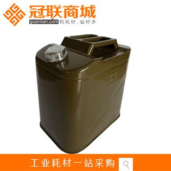 振兴25L 加厚金属油桶 批发供应油箱 内置加油管 高品质汽油桶