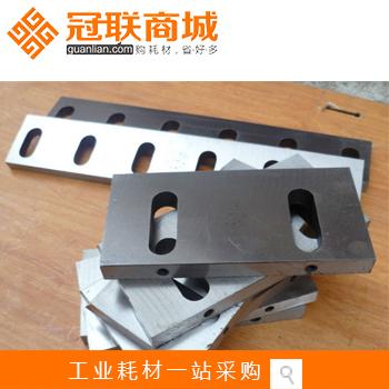 厂家供应500型粉碎机刀片 各种型号数控机用刀片(SKD11材料)