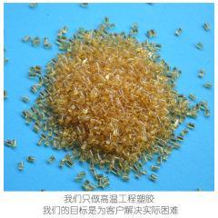 正品销售PEI树脂 PEI 1000美国基础创新塑料 透明工程塑胶
