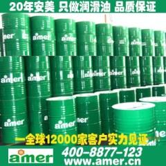 长寿节能导热油DR320K 适用于有机硅 化纤聚酯撒热系统 安美直销