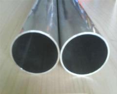 供应7008铝板 7008铝棒厂家 批发零售 提供原厂材质单