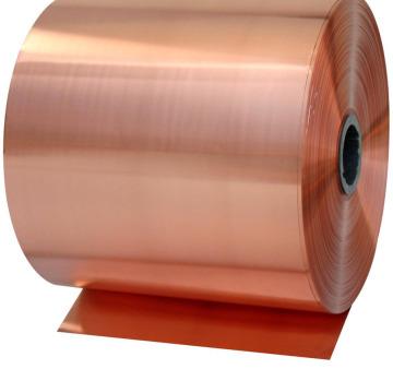 精炼C1100紫铜带 C1100进口紫铜板