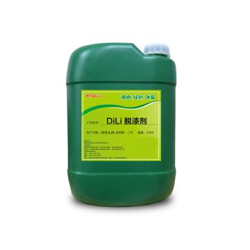 金属油漆脱漆剂工业强力快速除漆剂
