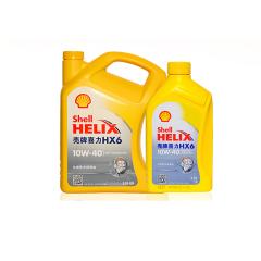 Shell壳牌机油喜力HX6半合成油4L+2L 套组