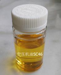 长寿命抗磨汽轮机油GT32 合成压缩机油 防锈空压机机油批发
