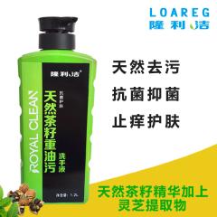 工业重油污洗手液天然植物精华滋润双手抑菌深层清洁