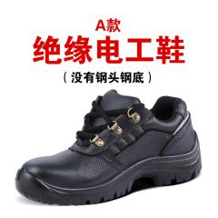 防砸防刺穿安全鞋 PU1322SBP